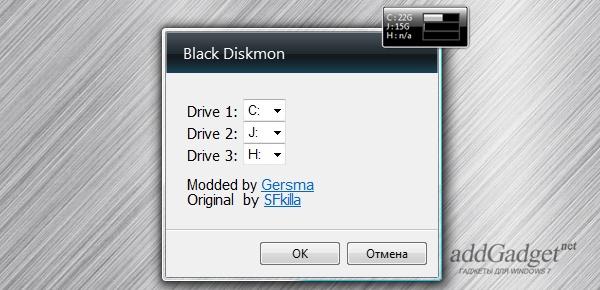 Black Diskmon