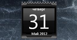 ZeroG Calendar