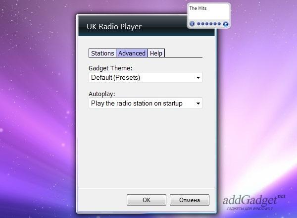 Радио Британии