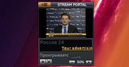 Stream Portal — гаджет онлайн радио и ТВ