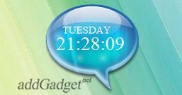 Говорящие цифровые часы