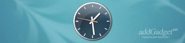Синие часы со стрелками