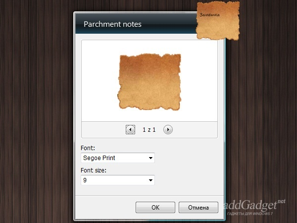 Parchment Notes