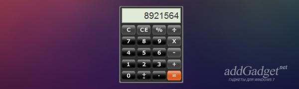Симпатичный гаджет калькулятор MCG Calculator