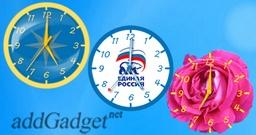 Clock Style — набор из восьми вариантов часов для рабочего стола