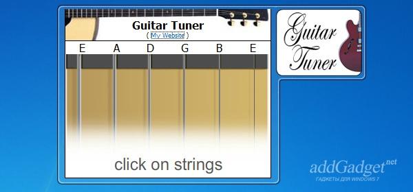 Гаджет для настройки гитары