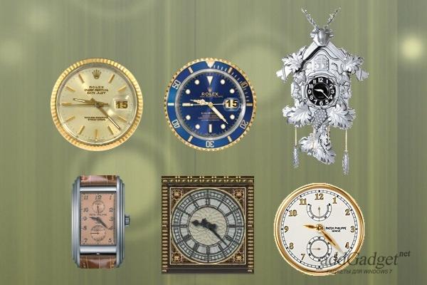 Набор часов (10 циферблатов)