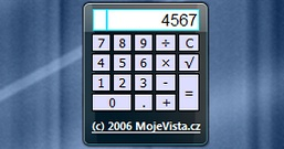 Простой калькулятор для рабочего стола