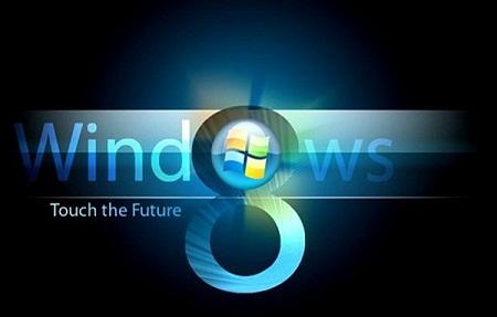 Сколько будет стоить Windows 8?