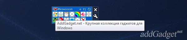 Окно с названием сайта. Появляется при наведении курсора на иконку сайта