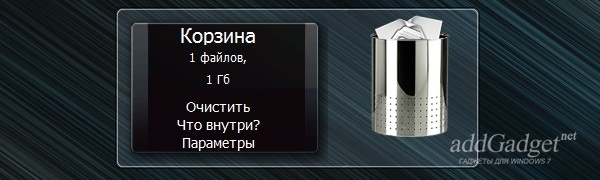 Окно с дополнительной информацией об удаленных файлах