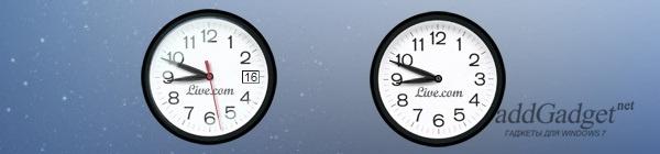 Отображение часов с включенной секундной стрелкой, эффектом стекла и отображением даты. И часы без доп. функций
