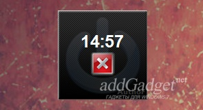 Отсчет времени до перезагрузки или выключения компьютера