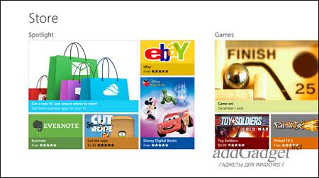 Программисты не из всех стран попадут в Windows Store