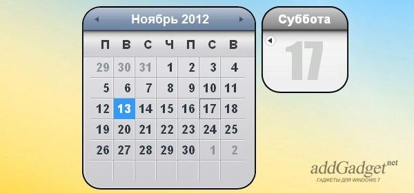 Отображение календаря на целый месяц
