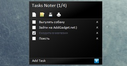 Удобный гаджет для создания списка задач и заметок