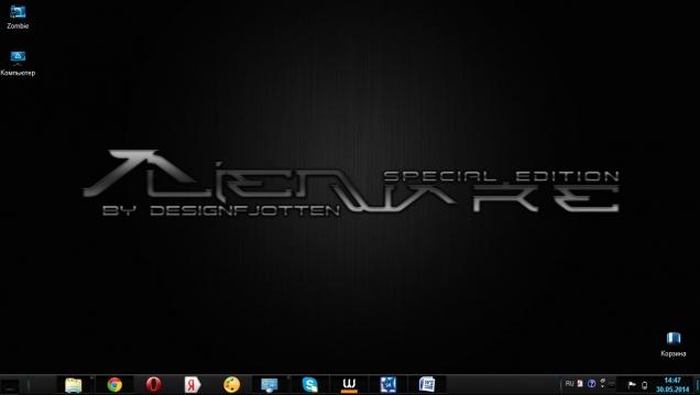 Alienware Blue - Скриншот #1