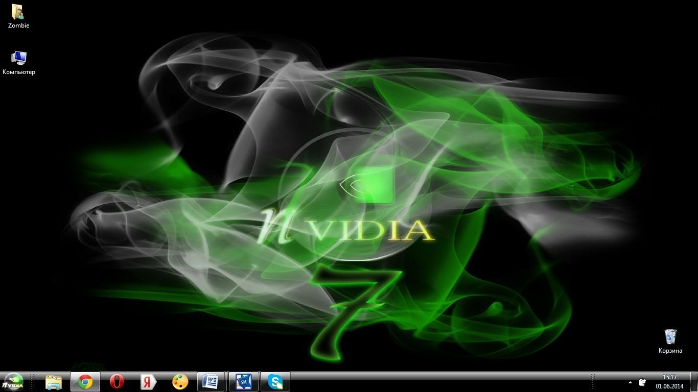 Темная тема для Windows 7 в стиле видеокарты NVidia.