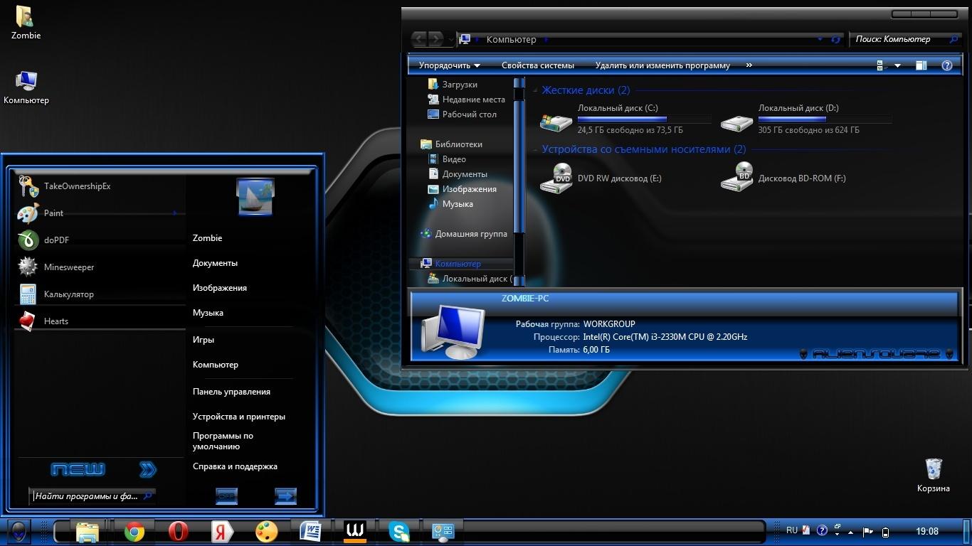 7tororg BitTorrent трекер ex SunTorrentsname