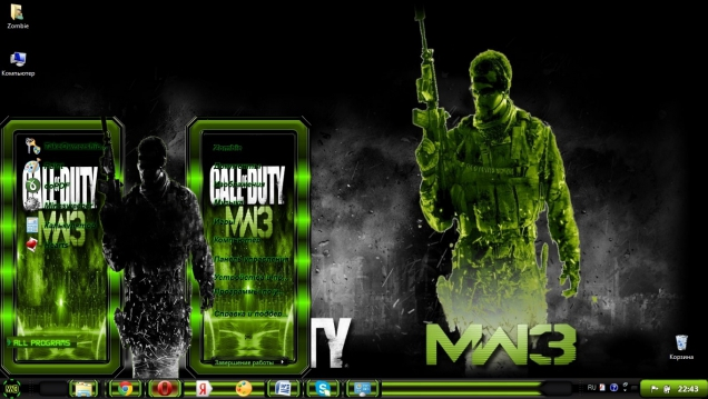 Call of Duty Modern Warfare 3 - Скриншот #1