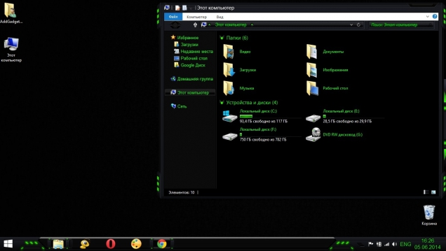 Nuclear - Скриншот #1