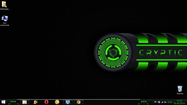 Nuclear - Скриншот #2