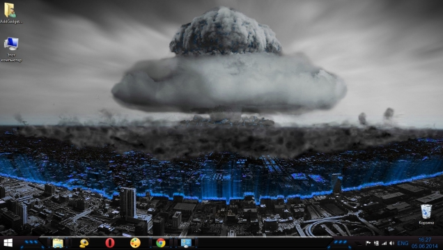 Nuclear - Скриншот #3