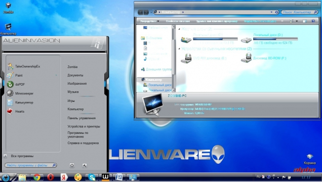 AlienInvader - Скриншот #2