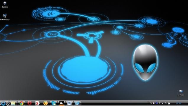 AlienInvader - Скриншот #3