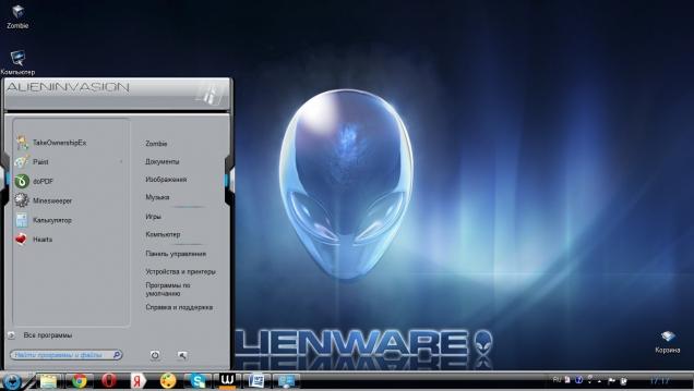 AlienInvader - Скриншот #1