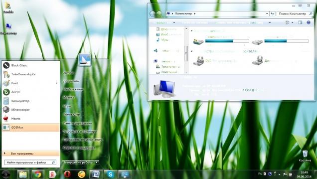 Snow Crystal - Скриншот #1
