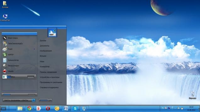 Blue Planet - Скриншот #1