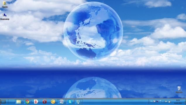 Blue Planet - Скриншот #3