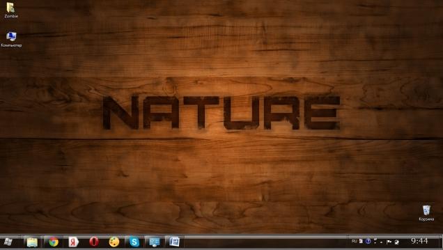 Wooden - Скриншот #2