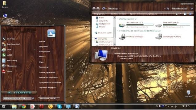 Wooden - Скриншот #1
