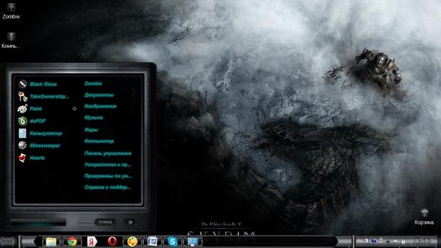 Skyrim Elder Scrolls - Скриншот #3