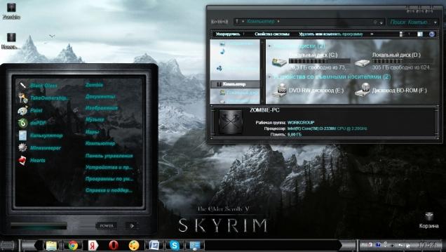 Skyrim Elder Scrolls - Скриншот #1