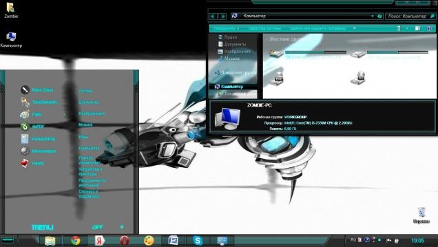 Spirit of Anter - Скриншот #3