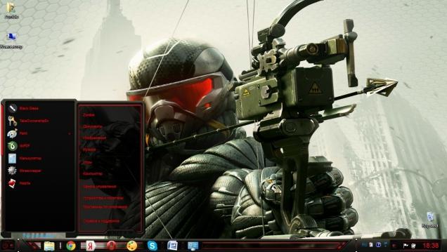 Nano Tech - Скриншот #2