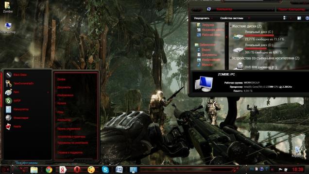 Nano Tech - Скриншот #1