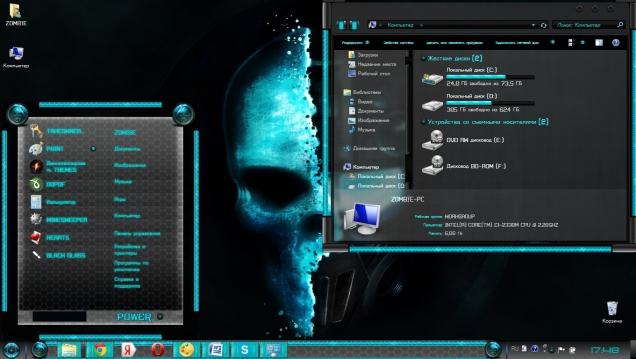 Ghost Recon - Скриншот #2