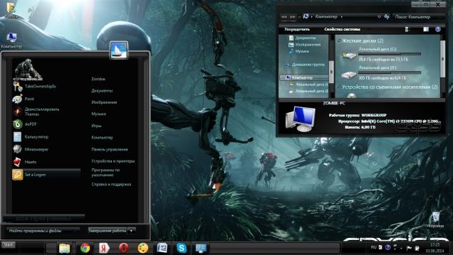 Crysis Crytek - Скриншот #3