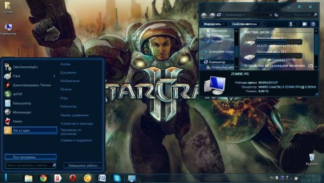 Starcraft 2 - Скриншот #1