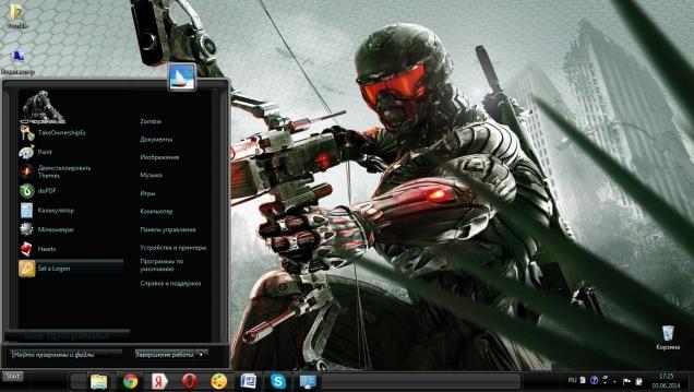 Crysis Crytek - Скриншот #2