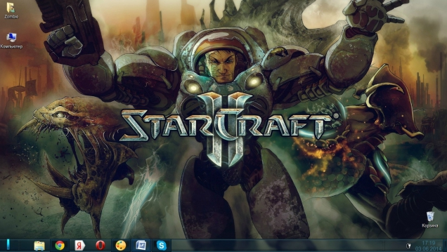Starcraft 2 - Скриншот #2