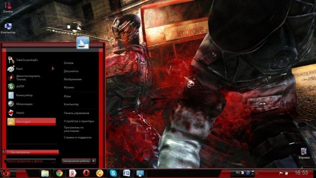 Steel Tron - Скриншот #2
