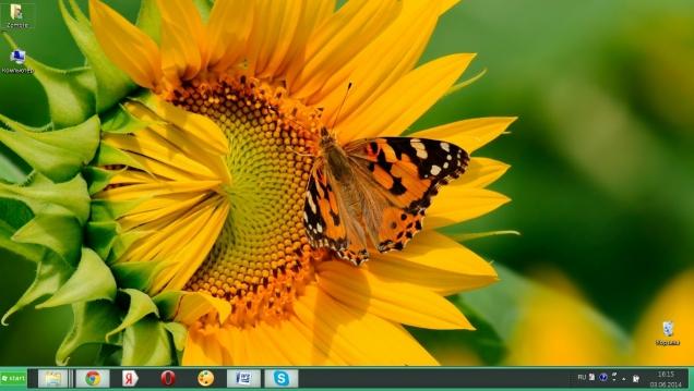 Green Gaian - Скриншот #1