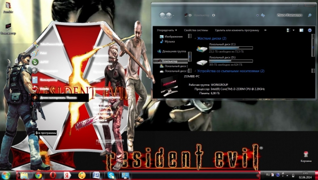 Тема для Windows 7 в стиле игры Resident evil 5 - Скриншот #3