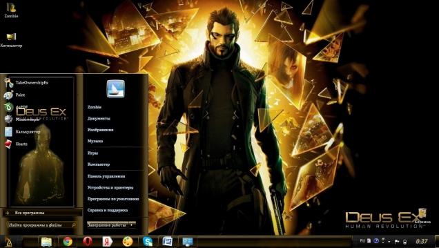 Тема для поклонников игры Deus Ex Human Revolution - Скриншот #1