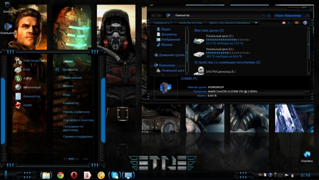 Xenomorph - Скриншот #2